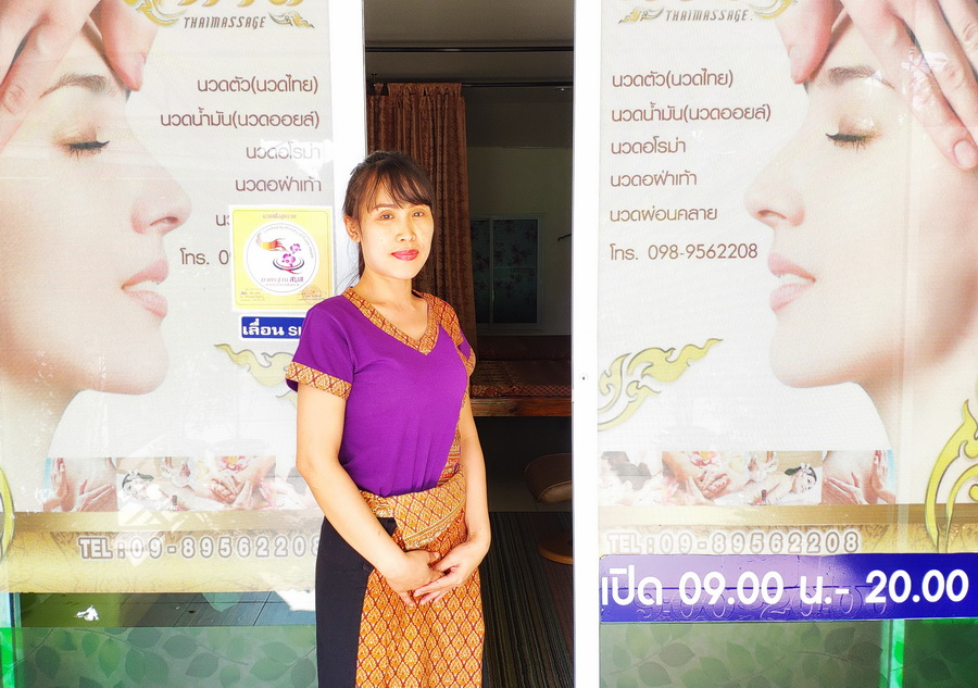 Buriram Female Masseuse