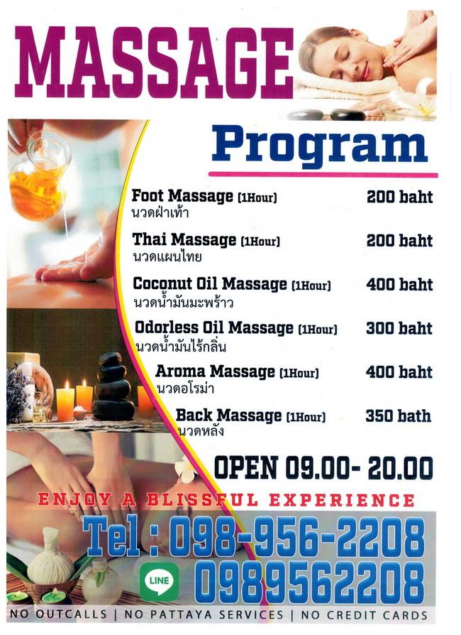 Burirqam Massage Price List