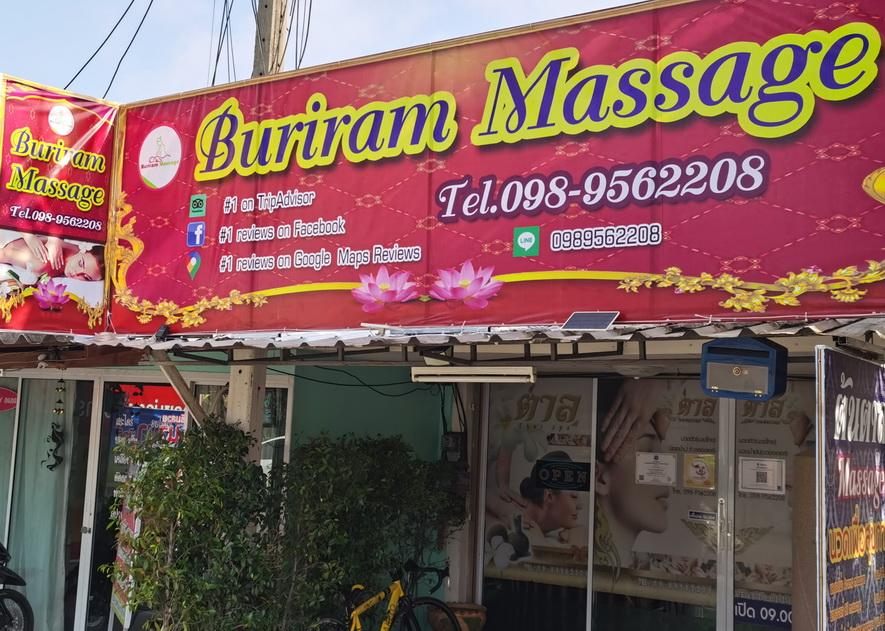 Buriram Massage Studio