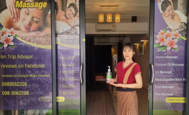 New Buriram Massage Parlor Open
